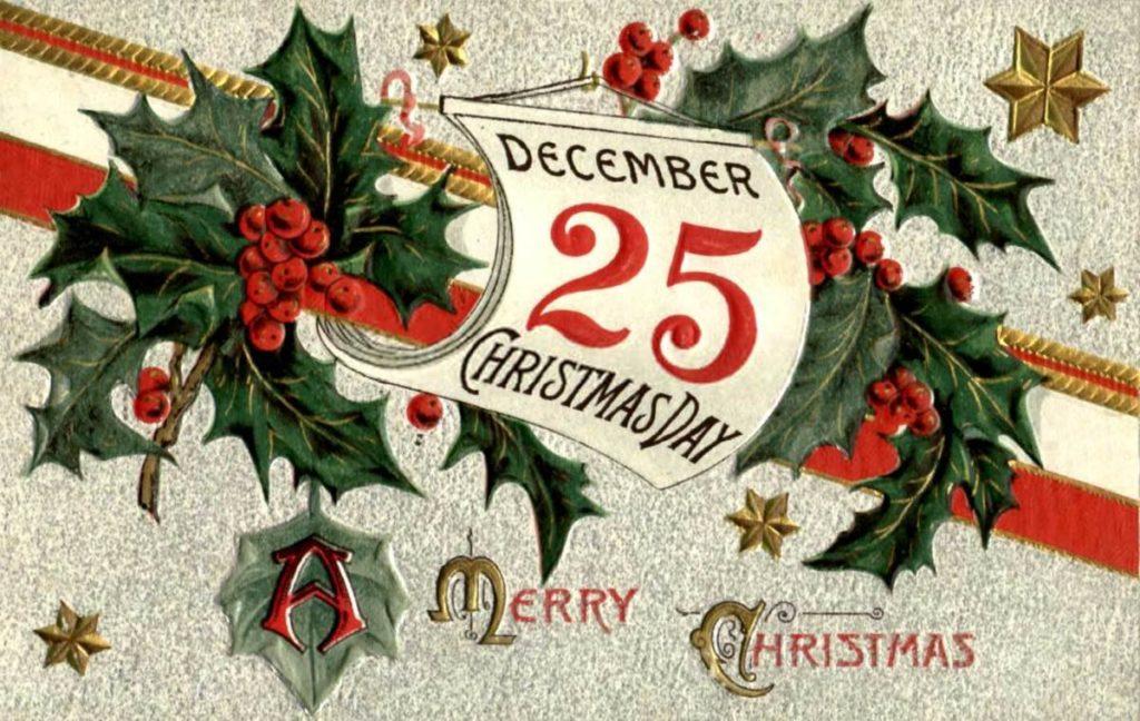 25 декабря работаем в обычном режиме